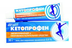 Кетопрофен - нестероидное противовоспалительное средство